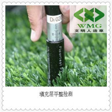 Synthetic & Artificial Grass