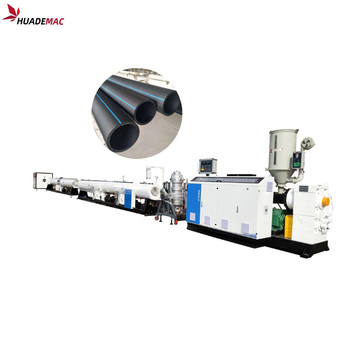 hdpe pp pipe extrusion machine