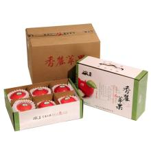 2*6 organic gift box apple.