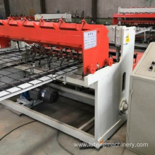 Concrete Steel Bar Mesh Welding Machine