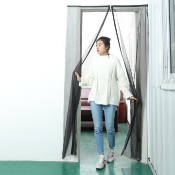 mosquito net door magnetic curtain