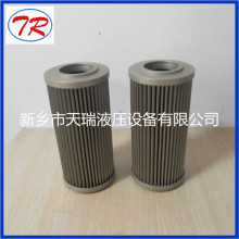 Hydraulic Oil Filter CU250M25N
