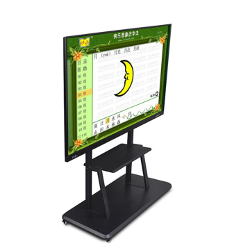 calibrate smart board interacive whiteboard