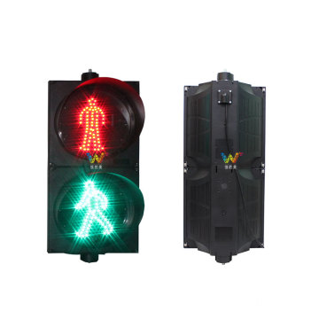 Guidance Road Safety 300mm LED Pedestrian Traffic Light