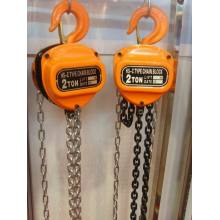 HSZ-CB Series chain hoist