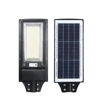 IP65 outdoor integrated motion sensor solar street light