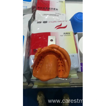 Dental Alginate Impression Material High Precision