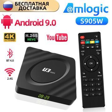 High Quality TVBOX U3 Amlogic S905W Quad Core 2GB 16GB Android 9.0 Wifi Internet Set Top TV Box with Bluetooth 4.0