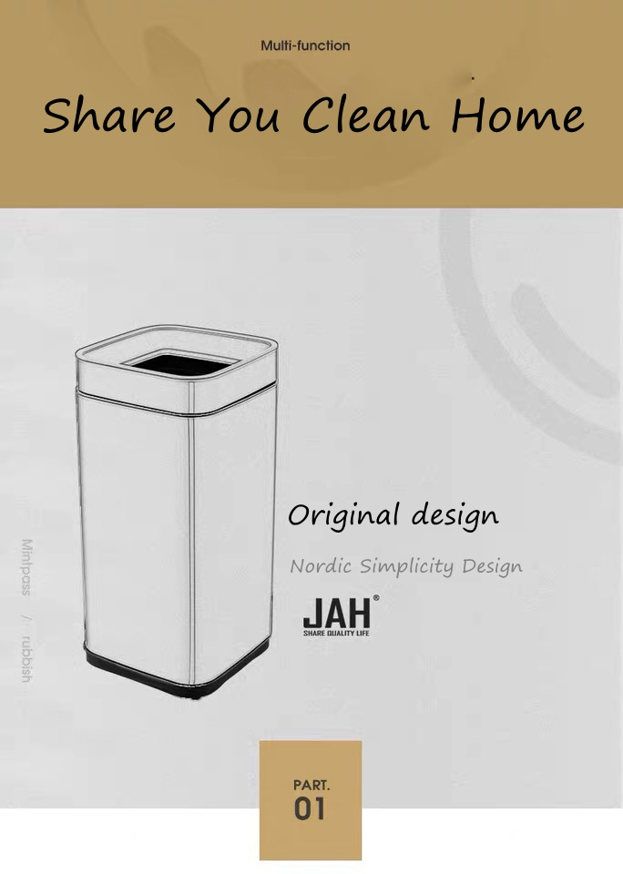 Square Wastepaper Basket