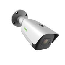 2MP Super Starlight Motorized IR Bullet Camera (2.8-12mm)