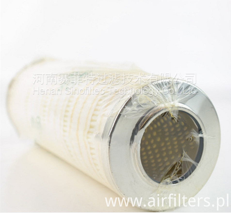 HC2237FKT16H Hydraulic Filter Element