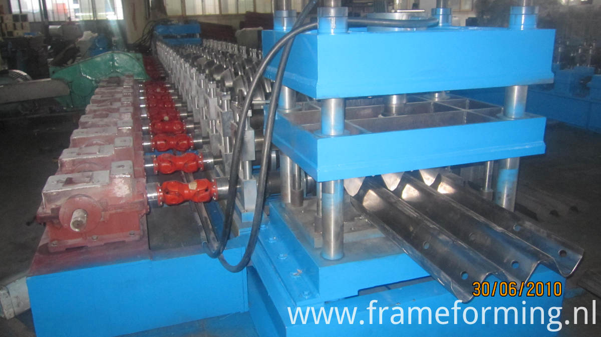 w beam production line