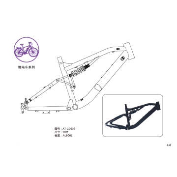 Suspension allow 20inch electric bicycle frame