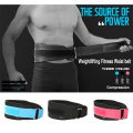 Fitness waist support/ weightlifting waist belt logo