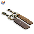 Personalized wholesale leather keychain with name designs