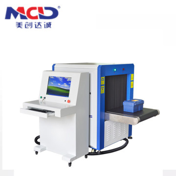 Accurate Industrial X ray Luggage Scanner for Airport Metal Detector
