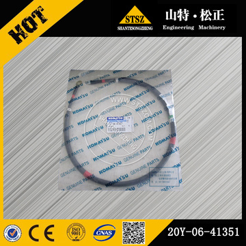PC200-8 PC270-8 PC160LC-8 PC228US-8 cable 20Y-06-41351