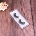 New Design Packaging Mink False eyelashes