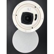 3 inch narrow side Ceiling Speaker