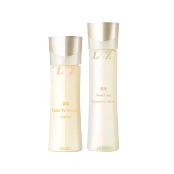 Repair moisturizing essence set processing