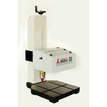 Fixed Electronic Marking Machine