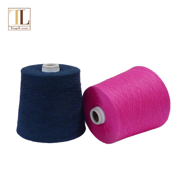 Wholesale Filament Silk Soft Yarn for Knitting