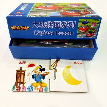 Custom high quality paper children educational card game