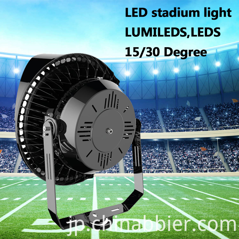 Sports Field Lighting