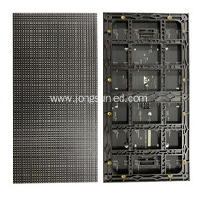 Stable Quality Indoor Long Size LED Wall Screen