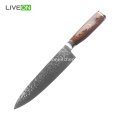 Pakka Wood Handle 8 inch Chef Knife