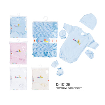 Cheapest Price Baby vest and pants