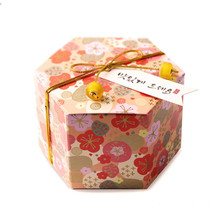 New Design Luxury Fancy Paper Christmas Paper Box
