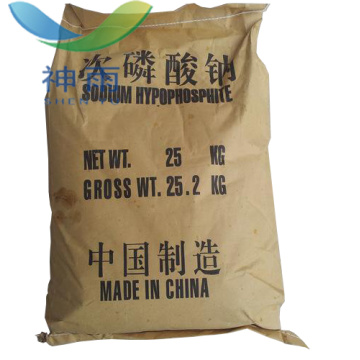 Industrial Grade Sodium hypophosphite with CAS No. 7681-53-0