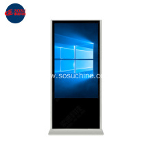 55 inch stand alone digital signage