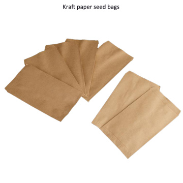 100pcs LxW: 12x20cm kraft paper brown seed bag crop pollination isolation sack seed packaging/grow/protective bags