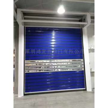 ʻO Aluminium Roller Shutter Spiral High Speed ​​Security Door
