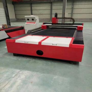 High-Speed High Quality Fiber Laser Cutting Machine