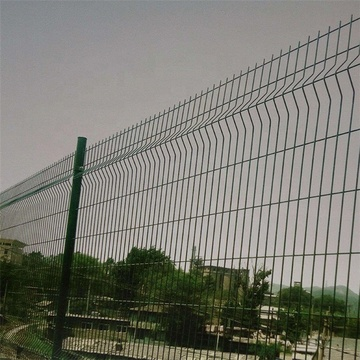 PVC Coated Curved Fence Panel