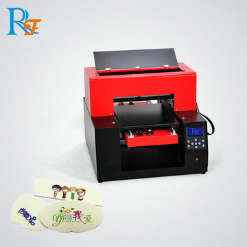 kafè ripples prezz printer