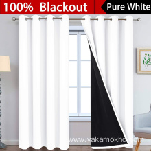 Pure White 100% Blackout Curtains