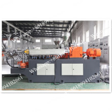 Water ring die face hot cutting pelletizing line