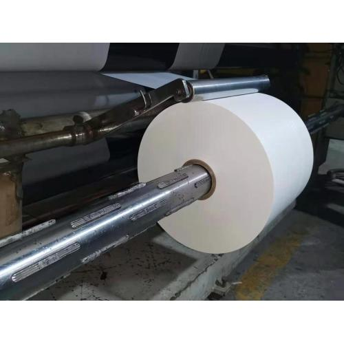 HDPE film white for UV printing