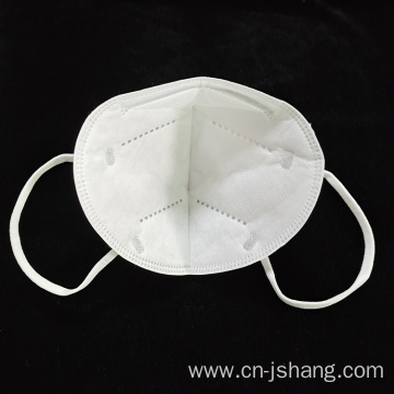 Ready to Ship FFP2 Face Mask with CE