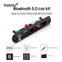 Car Audio USB TF FM Radio Module Wireless Bluetooth 5.0 5V 12V MP3 WMA Decoder Board MP3 Player with Remote Control For Car