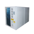 Wilo Pump Heating Cooling Pump Chiller
