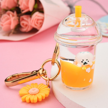 Milk Tea Animals Keychain