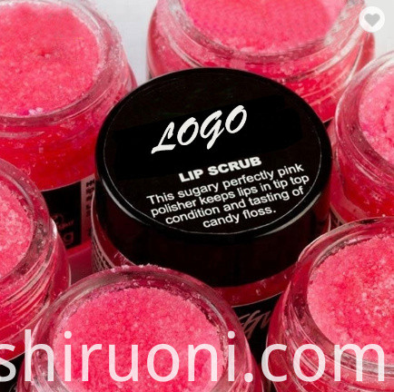 custom logo lip scrub
