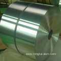 AA1050 Hot Rolled Aluminum Coil Hot Sale in India Price
