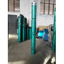 QJG type submersible pump