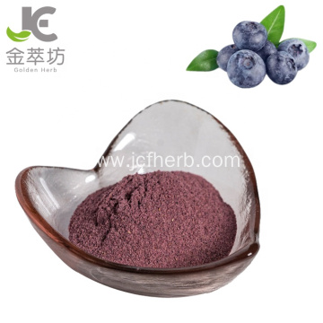 100% blueberry powder freeze dried blueberry powder